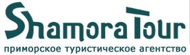 "Приморское туристическое агентство ""ШАМОРА-ТУР"""