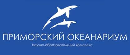 logo_okeanarium.jpg