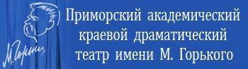 banner_teatr copy.jpg