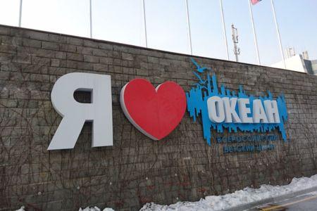 okean-new-1.JPG